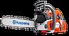 Husqvarna 550XP пила бензиновая цепная (3.8 л.с.)
