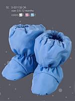 Пинетки для девочки/мальчика арт. 3-001135