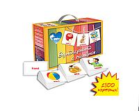 """Подарочный набор """"Русско-английский чемодан"""" 095429"""