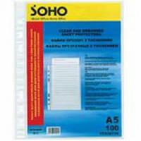 """Файлы А5 """"SOHO"""" 30 мк."""