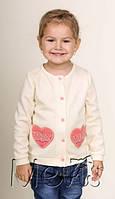 Кофта для девочки на пуговицах молочная с карманами