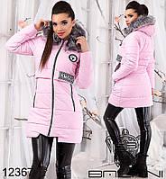 Женская длинная куртка с мехом размер S,M,L