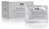 Lisap Средство для снятия косметического пигмента Conditioning Color Remover 25г