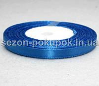Лента атласная ширина 0,6 см. (23 метра)  цвет - синий