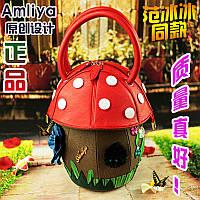 Натуральная  оригинальная сумка гриб 4 цвета, фото 1