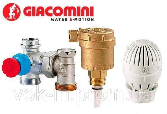 Комплект регулировки теплых полов Giacomini Unibox R508K