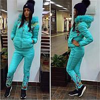 Женский стильный зимний костюм с мехом 5 цветов