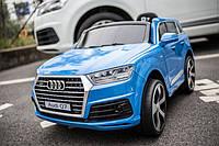 Детский электромобиль AUDI JJ 2188 синий