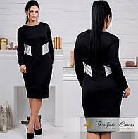 Силуэтное платье со вставками из эко-кожи большого размера