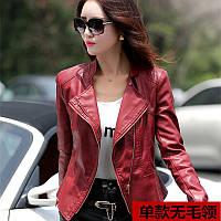 Коротка жіноча шкіряна куртка 4 кольори