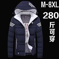 Каждый день специальные зимние мужчин утолщение вниз хлопка-ватник плюс удобрения для увеличения код толстый толстый пальто куртка короля
