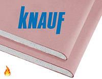 Гипсокартон огнестойкий Knauf 12,5*2500*1200 мм (Огнеупорный – Огнестойкий)