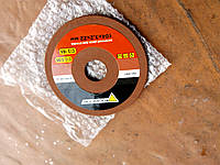 Круг заточной для станка для заточки цепей Forte СТЗ-104 104х3,2х22