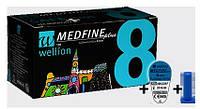 Универсальные иглы Wellion MEDFINE plus для инсулиновых шприц-ручек 8мм (31G x 0,25 мм) (Австрия)