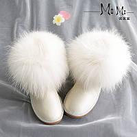 Перламутровые угги  белый Лисий мех кожаные сапоги 2 цвета, фото 1