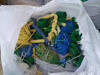 Отходы ПВХ загрязненные ( Полиэтилен, полистирол, пластмасса и т.п. )
