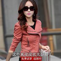 Осень короткая эко-кожа женская куртка-пиджак с мехом 4 цвета, фото 1