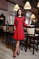 Великолепное стильное  платье в полоску