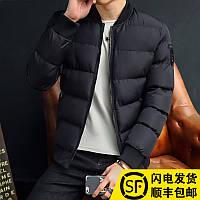 Хлопок мужская одежда плюс толстая куртка хлопка-ватник молодежная 4 цвета, фото 1