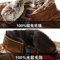 Пуховик мужской короткий среднего возраста воротник повседневная кожаная одежда пальто