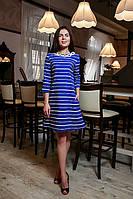 Женское полосатое платье от производителя