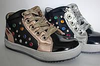 Детские ботиночки для девочки лаковые ( черные синие ) в стразах Размеры 27-32