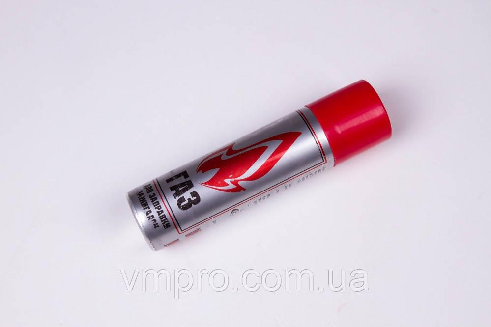 Газ для зажигалок с насадками,металл(90ml),баллон газовый для дозаправки зажигалок