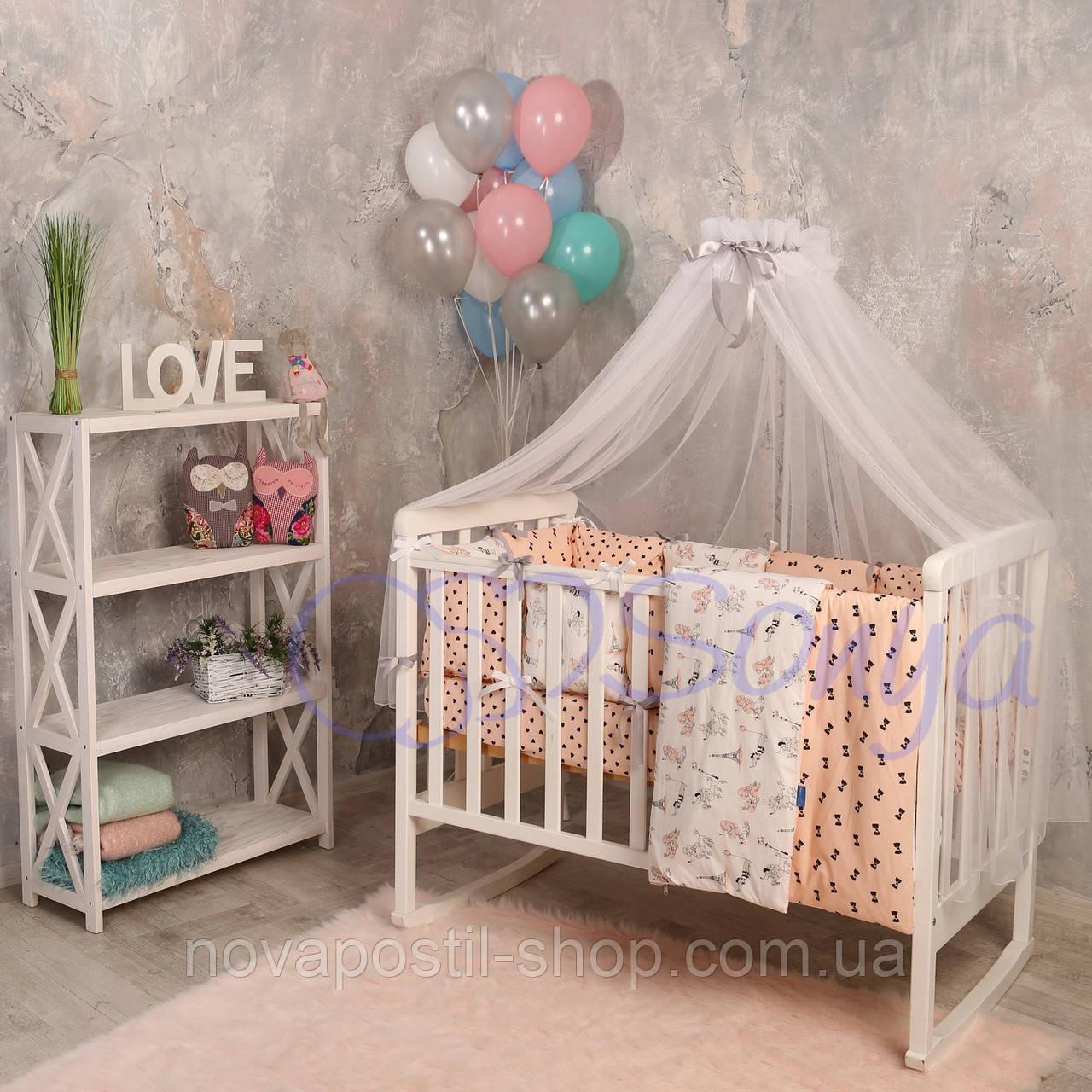 Набор в детскую кроватку Baby Design пуделя (7 предметов)