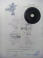 Мембраны рем.комплект для регулятора R/25