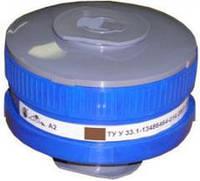 Фильтр противогазовый «Дон» А2