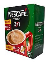 """Nescafe 3 в 1: """"TURBO"""" пачка (20шт)"""