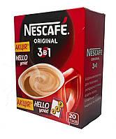"Nescafe 3 в 1: ""ORIGINAL"" пачка (20шт)"