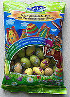 Пасхальні яйця Only 500 g курчатко