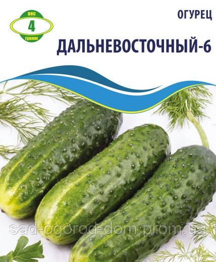 Огурец Дальневосточный -6  4г