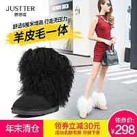 Justter в повышенной овчина шерсть один сапоги UGG женская обувь черный и белый пляж шерсть трубки сапоги 5564