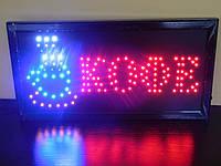 Рекламная LED вывеска КОФЕ 48х25 см