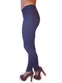Брючные лосины  под джинсы синие