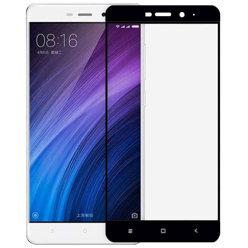 Защитное стекло 2.5D  для Xiaomi Redmi 4 Pro (3-32) Gb