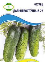 Огурец Дальневосточный -27 1г