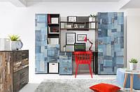 Мебель BRW Drago