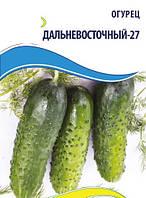 Огурец Дальневосточный -27 4г