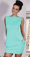 Женское  летнее Платье Марго 4 цветов розница 260игрн опт 199грн