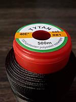 Нитка швейная TYTAN N40 881 цвет коричневый 500м. Турция