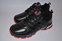 Мужские кожаные кроссовки Adidas Marathon tr 13