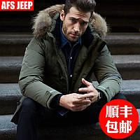 В afs джип/боя джип новый длинный участок вниз куртка мужчины утолщение тонкий Fit зимняя куртка одежда-сезон оформление