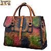 Винни. натуральная кожа женская сумка винтаж 3 цвета
