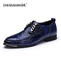 Был далеко мужской британских мужчин обувь яппи синий свет поверхность морщин краска кожа бизнес повседневный кожаная обувь джентльмен обувь