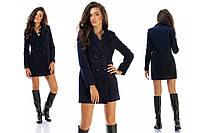 Женское пальто- пиджак Лиза   S, M, L.
