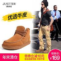 Обувь Цзюе Башня Си Justter снег сапоги мужской кожаный шнурок мужские оснастки обувь сапоги мужчина британских высокие мужские 5625