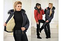 Женский зимний спортивный костюм Аляска р 42-44 и 44-46